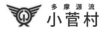 yakuba-350x100