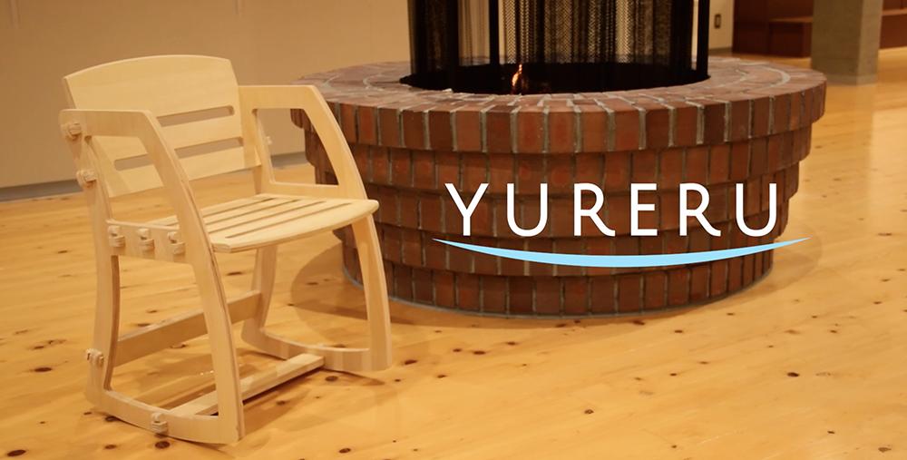 yureru-1