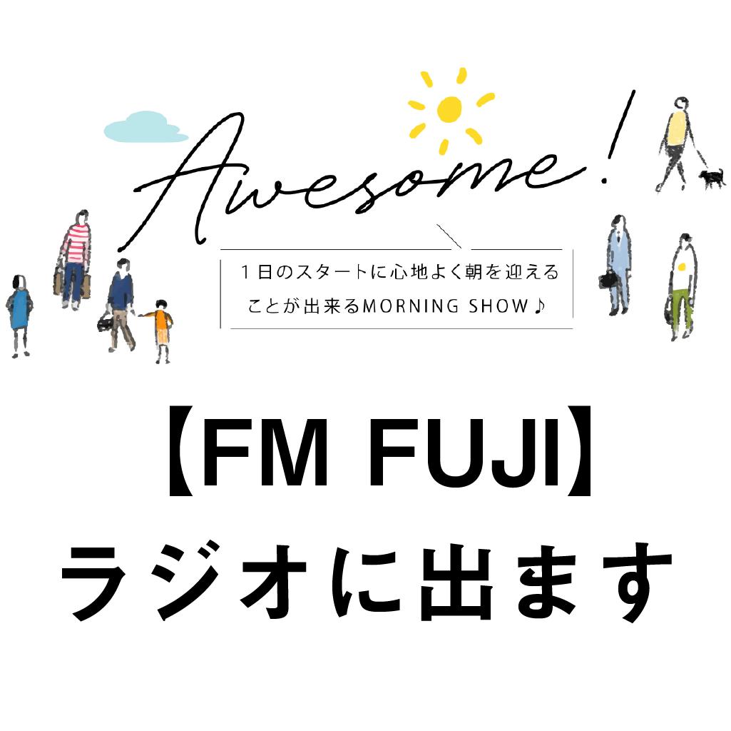 ラジオ-04-04